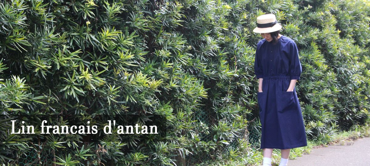Lin france d'antan (ランフランセダンタン)
