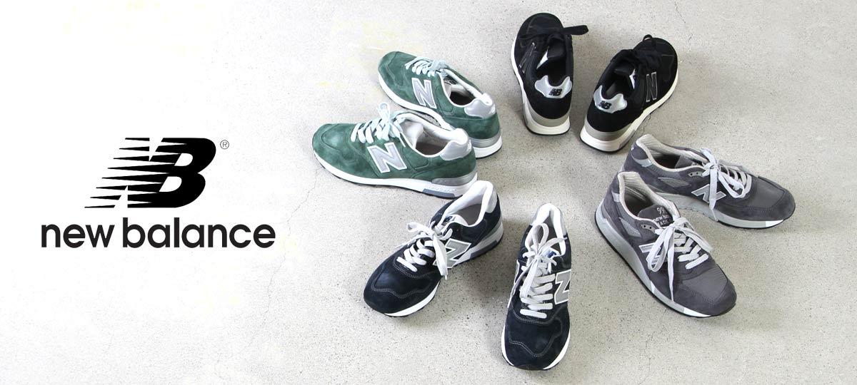 New Balance (ニューバランス)